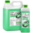 "Автошампунь ""Auto shampoo"" (500мл) Grass"