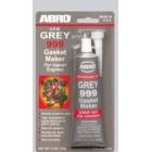 ABRO Герм. серый 999.