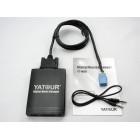 Адаптер YATOUR YT-M06 для Acura/Honda